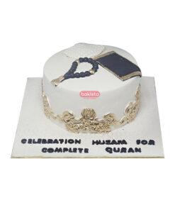 hajj & Umrah Cake by bakisto