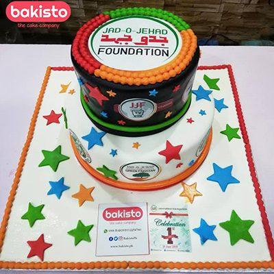 Bakisto The Cake Company