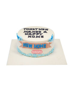 new house cake by bakisto - the cake company